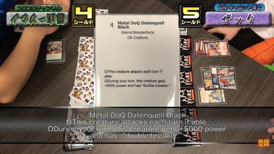 開発中カード2