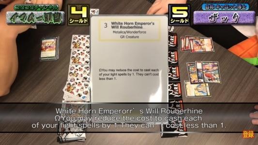 開発中カード3
