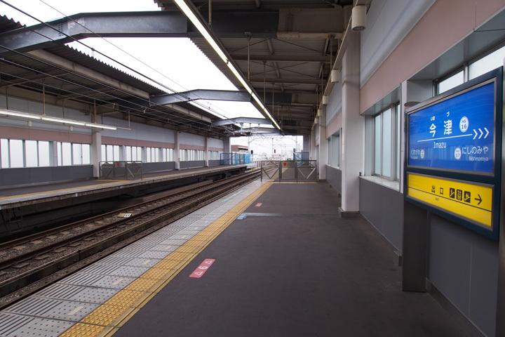 20190310_imazu-01.jpg