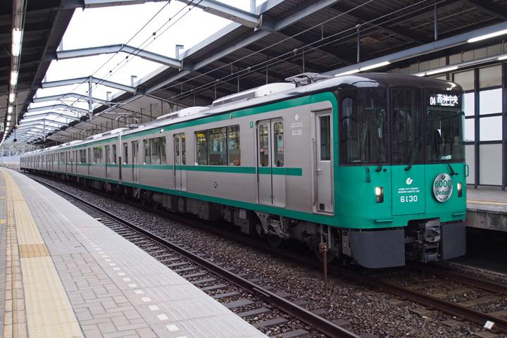 20190310_kobe_city_busway_6000-01.jpg
