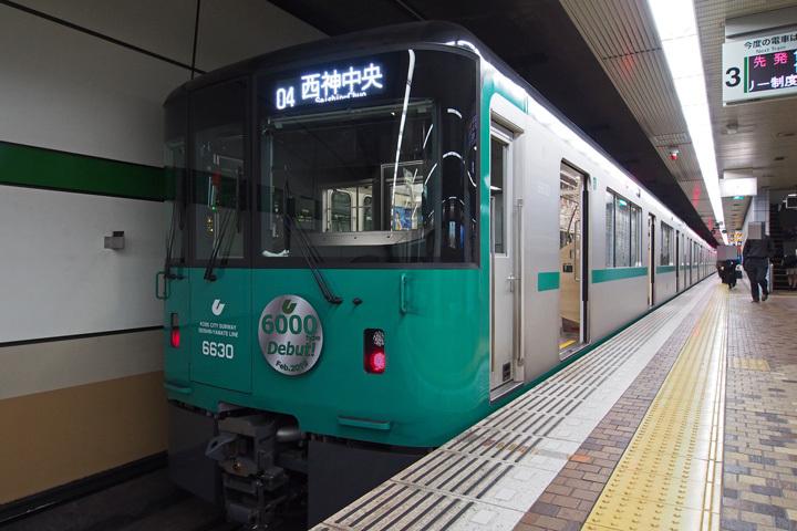 20190310_kobe_city_busway_6000-02.jpg