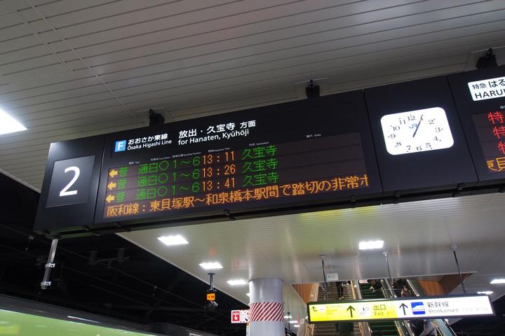 20190316_shin_osaka-03.jpg