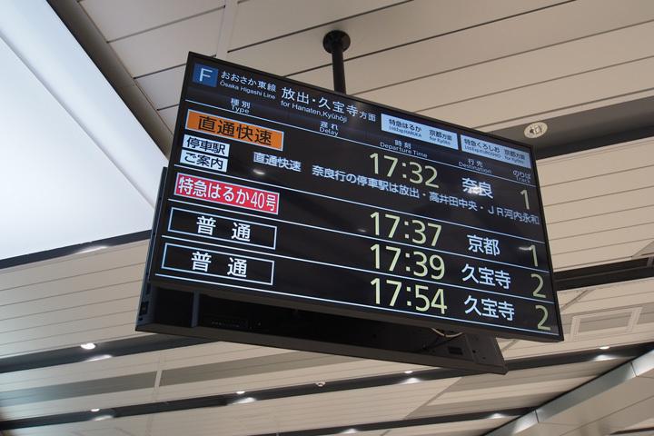 20190316_shin_osaka-09.jpg