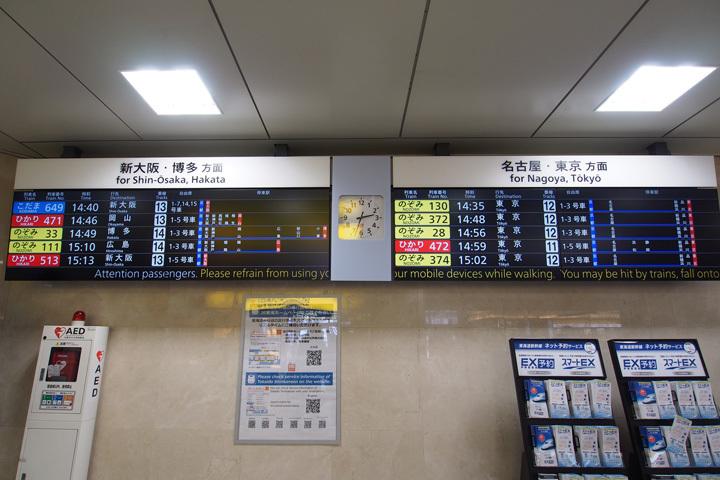 20190317_kyoto-01.jpg