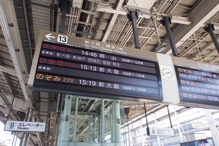 20190317_kyoto-02.jpg