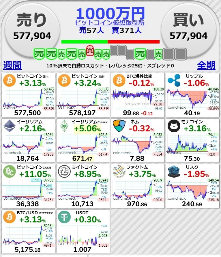 2019-04-07_01h50_31.jpg