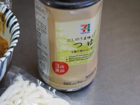 残ったカレー、麺つゆ、うどん024