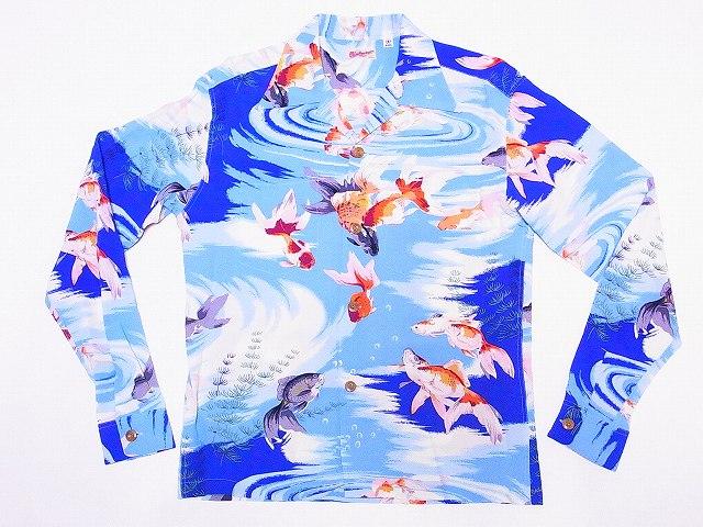 サンサーフ 長袖アロハシャツ SS28017 GOLD FISH 金魚