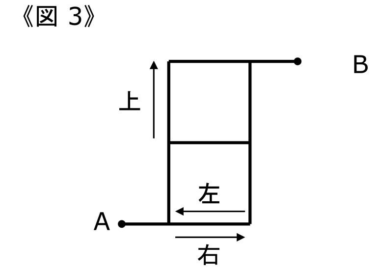 kaisei_2019_m3-3.jpg
