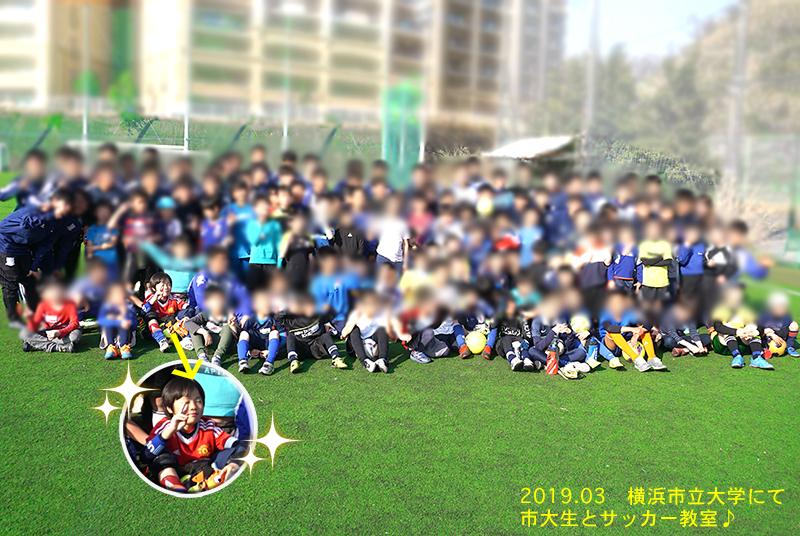 blog0327soccer.jpg