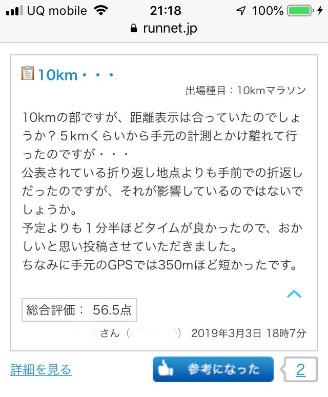Comment-1b.jpg