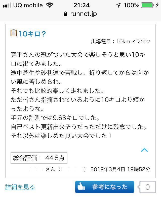 Comment-3b.jpg