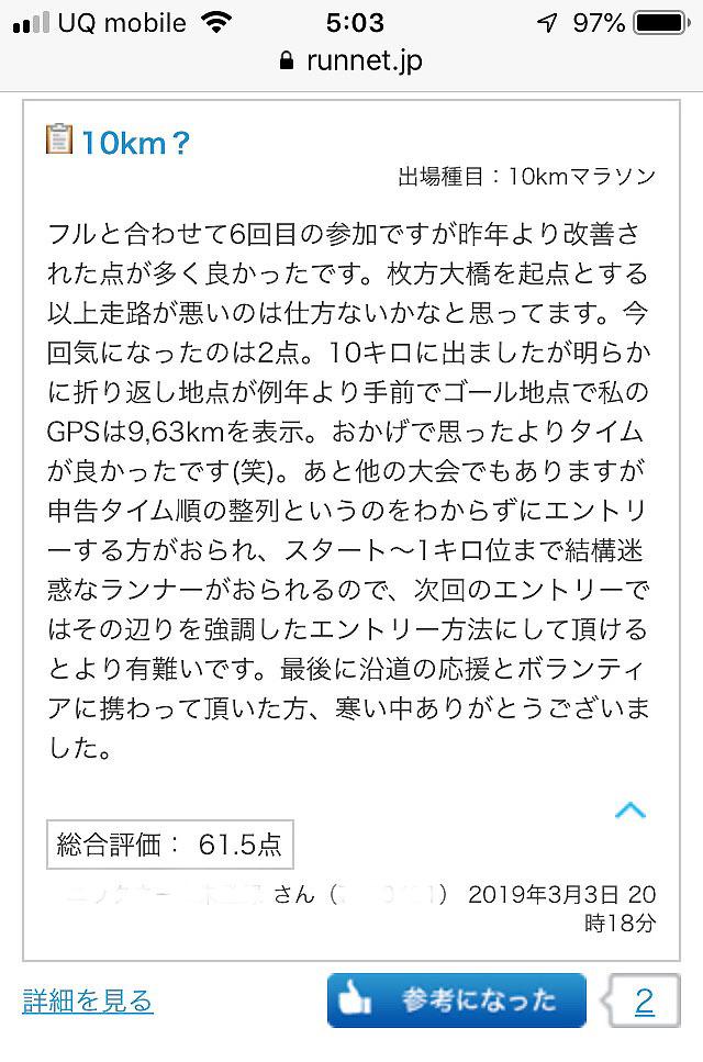 Comment-4b.jpg