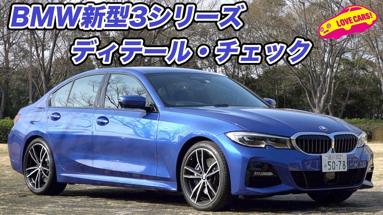 BMW3_201903042216430ae.jpg