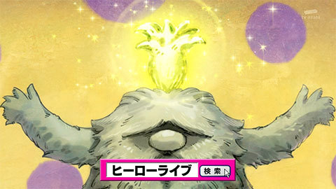 【スター☆トゥインクルプリキュア】第08話「宇宙へGO☆ケンネル星はワンダフル!」24