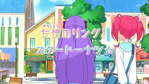 【スター☆トゥインクルプリキュア】第08話:APPENDIX-06
