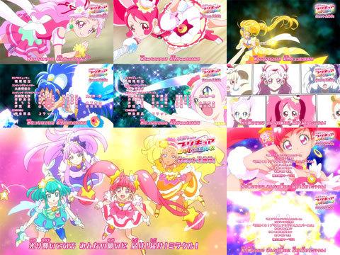 【スター☆トゥインクルプリキュア】第08話:APPENDIX-05