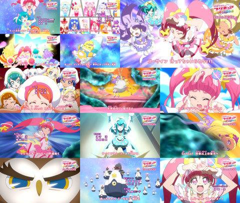 【スター☆トゥインクルプリキュア】第08話:APPENDIX-03