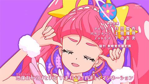 【スター☆トゥインクルプリキュア】第09話:APPENDIX-05