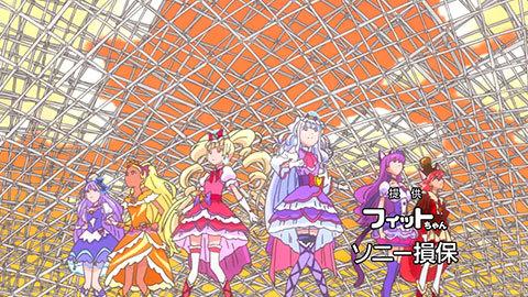 【スター☆トゥインクルプリキュア】第09話:APPENDIX-10