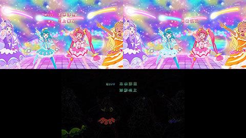 【スター☆トゥインクルプリキュア】第09話:APPENDIX-06