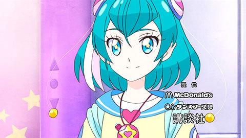 【スター☆トゥインクルプリキュア】第09話:APPENDIX-02