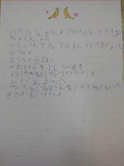 KIMG0428_R.jpg