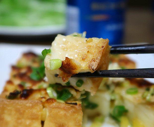 厚揚げの味噌チーズ焼き⑤
