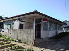 220px-Missing_Post_Office_building(Japan,_Kagawa_Prefecture_Mitoyo_Takuma_cho_Awashima)