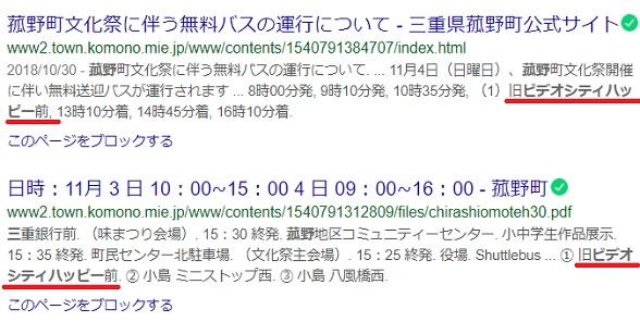 bideosithi01.jpg