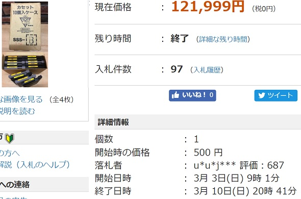 famikonstshon10.jpg