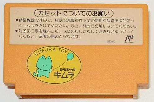kimura32.jpg