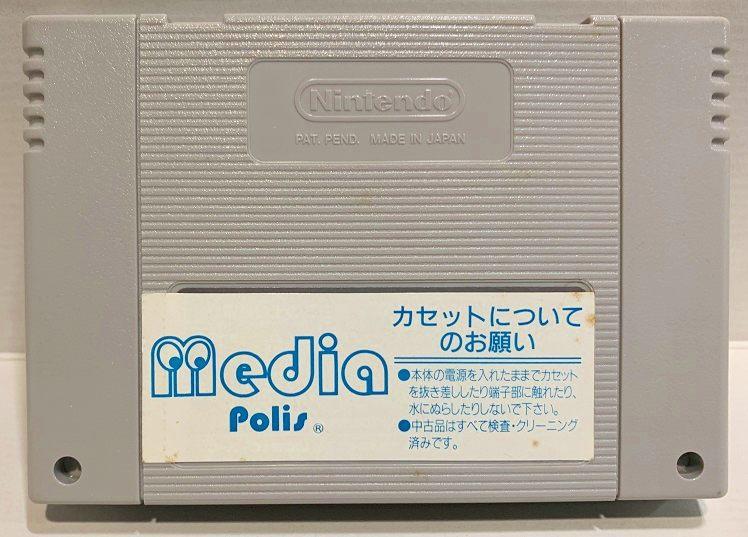mediapolis01.jpg