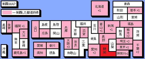 seiha_map46.png