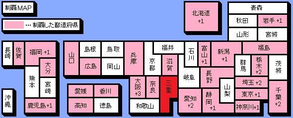 seiha_map48.png