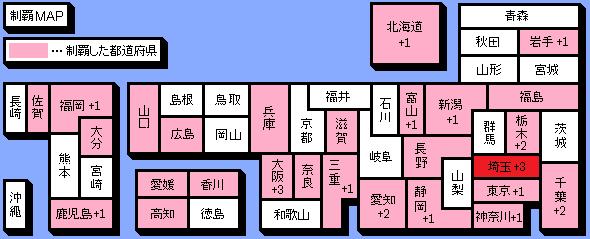 seiha_map50.png