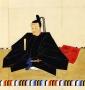 1024px-Tokugawa_Ieyoshi.jpg