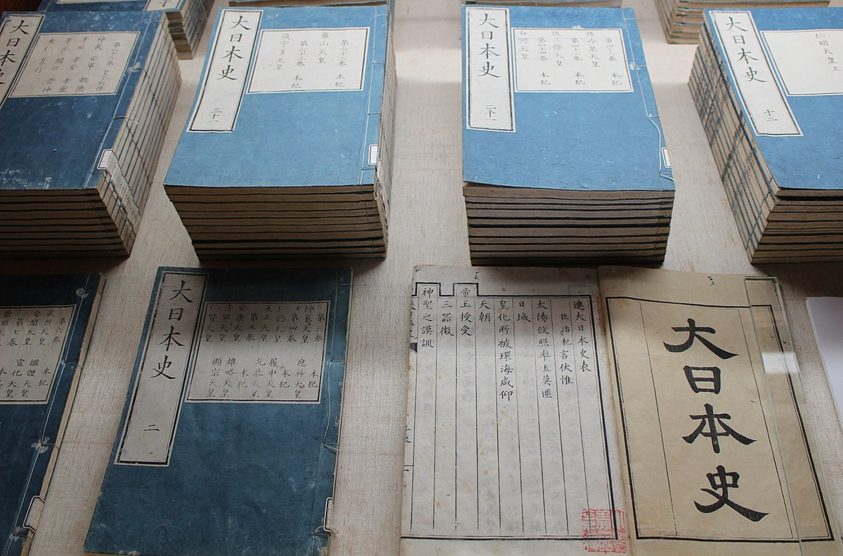 1200px-Dainihonshi.jpg