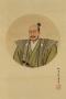 800px-Chōsokabe_Morichika
