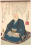 800px-Memorial_Portrait_of_Hiroshige,_by_Kunisada
