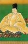 800px-Emperor_Higashiyama.jpg