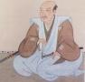 Sanada_Yukimura.jpg