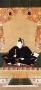 Tokugawa_ietsugu.jpg