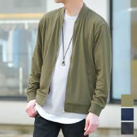 薄手 MA-1ブルゾンジャケット メンズ 2019春服1
