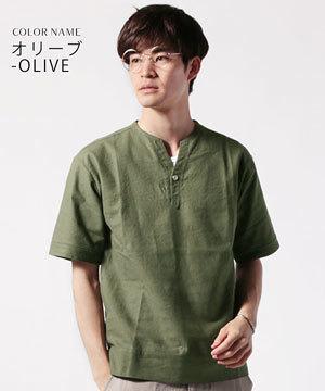 2019春夏メンズファッション 半袖トップス スキッパーシャツ