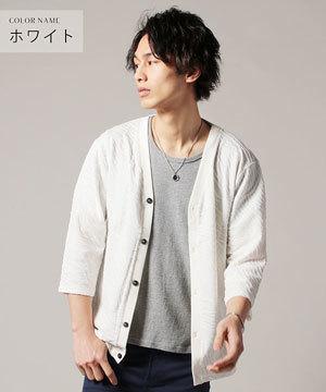 七分袖ジャガード柄カーディガン 2019春メンズファッション