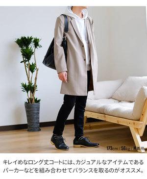 春メンズファッション2019 シャツチェスターコート5