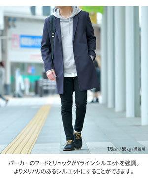 春メンズファッション2019 シャツチェスターコート3