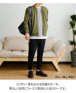 薄手 MA-1ブルゾンジャケット メンズ 2019春服6