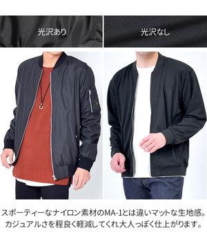 薄手 MA-1ブルゾンジャケット メンズ 2019春服4
